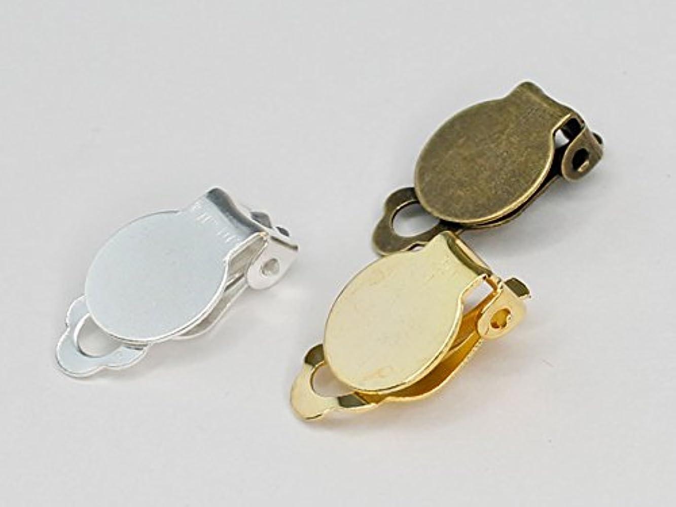 簡潔なタクシーコミットメント[デコ素材]小さいクリップ(シューズクリップにも) 3カラー 1個 デコ土台/デコ/スワロフスキー ゴールド