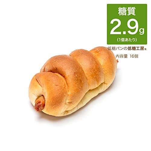 低糖質 ウインナーロールパン 16個入り 糖質オフ 糖質制限 低糖パン 低糖質パン 糖質 食品 糖質カット 健康食品 健康 低糖工房 糖質制限におすすめ!100gあたり糖質4.0g 低糖質ウインナーロールパン