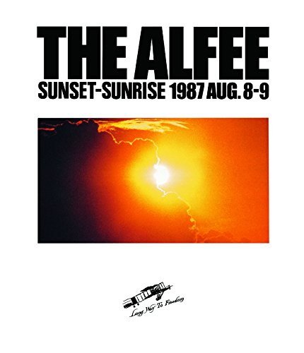 SUNSET SUNRISE 1987 AUG.8-9 [Blu-ray]