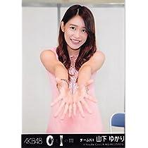 AKB48 公式生写真 0と1の間 劇場盤特典 【山下ゆかり】