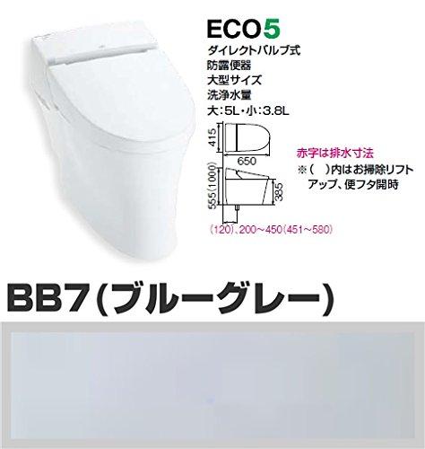サティスSタイプリトイレ D-S528H(GBC-S12H+DV-S528H) 一般地 シャワートイレ一体型便器 SR8 ECO5 INAX/イナックス/LIXIL/リクシル トイレ インテリアリモコン BB7(ブルーグレー)納期2~4週間