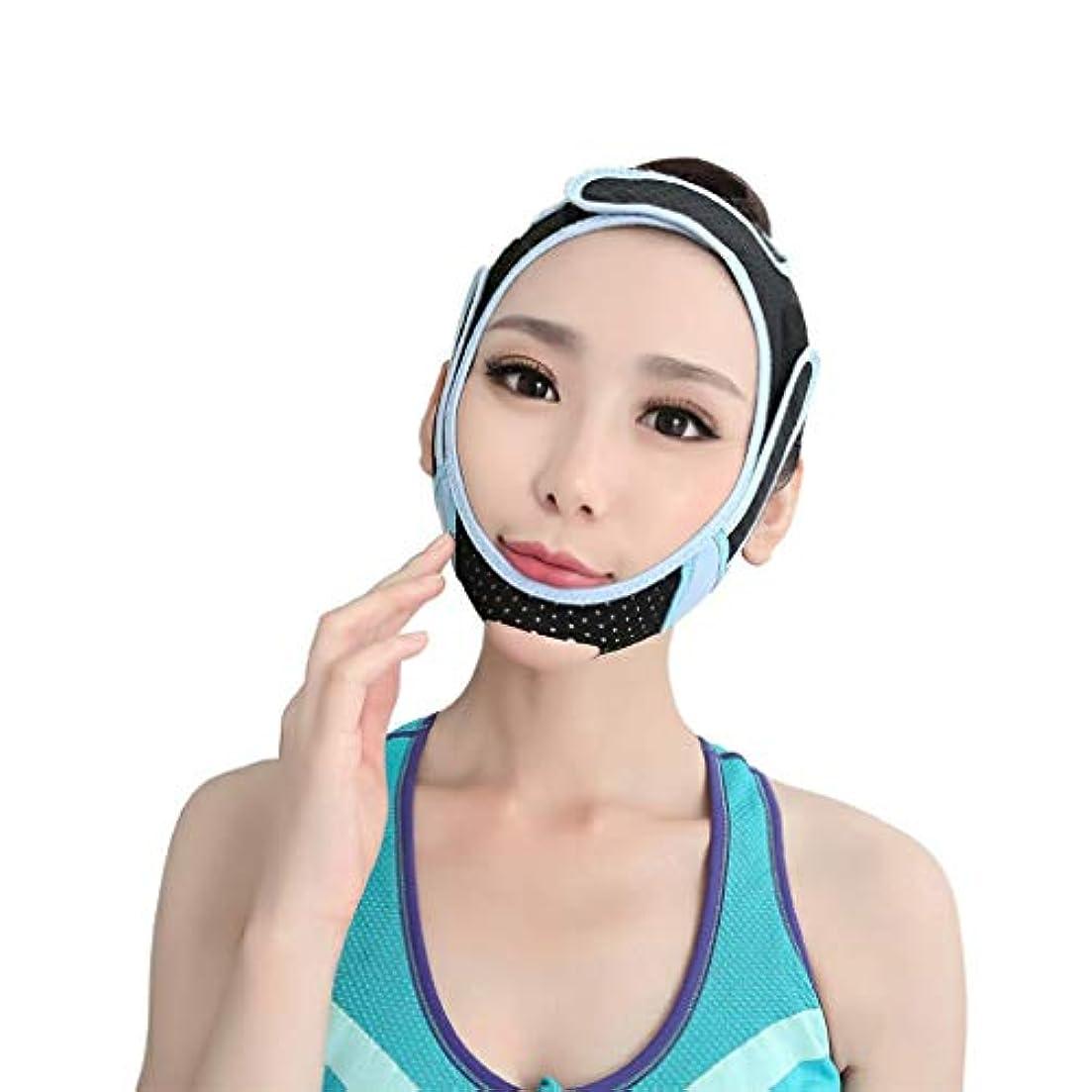 砂利大きい交響曲Jia He 軽量 薄い顔ベルト、フェイスリフティング包帯Vフェイスアーティファクト顔二重あごはタイトスリープマスクを持ち上げ ## (Color : Black and Blue)