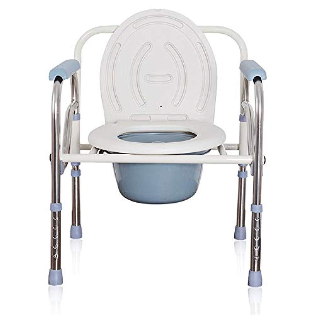 パーフェルビッド発火する赤字折り畳み式便座 - 可動式トイレ/減量手術用ベッドサイドライト/高齢者用リハビリテーションホームケア