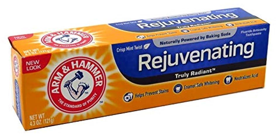 一般蚊コーチArm & Hammer ハミガキ本当にラディアントホワイトニング4.3オンス(127Ml)