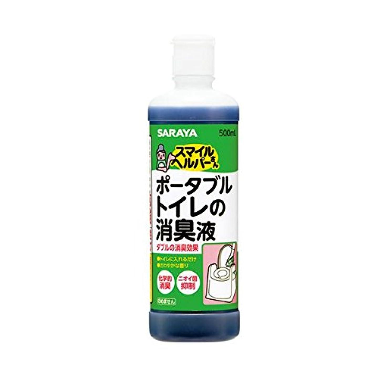 の量抑制依存する(業務用10セット) サラヤ SHポータブルトイレ消臭液 500ml ds-1913486