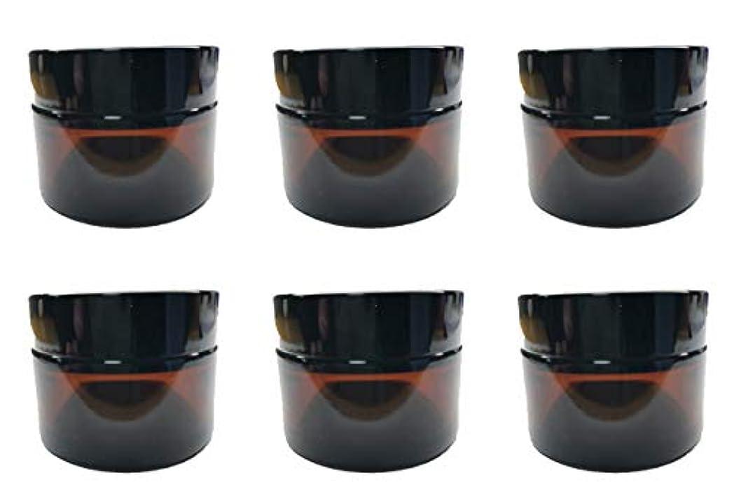 絡み合い連帯コントロールガラス製 遮光瓶 クリーム容器 ボトル ハンドクリーム アロマクリーム クリームジャー保存 詰替え 容器 30g 6個 セット (ブルー?ブラウン) (ブラウン)