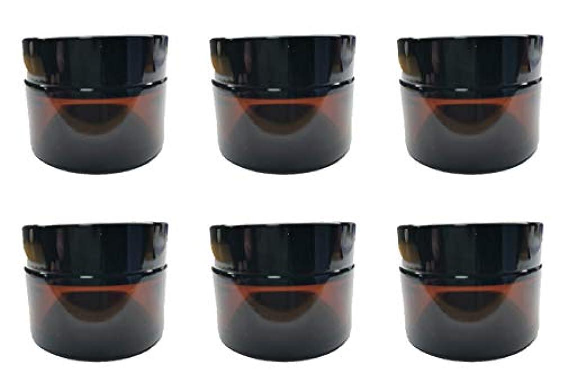 埋め込む追放神社ガラス製 遮光瓶 クリーム容器 ボトル ハンドクリーム アロマクリーム クリームジャー保存 詰替え 容器 30g 6個 セット (ブルー?ブラウン) (ブラウン)