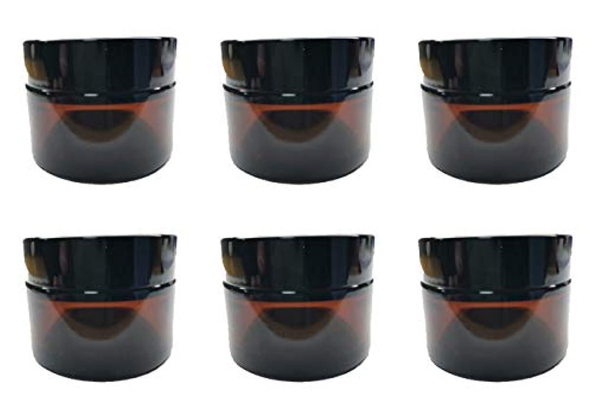 高音認証ネックレットガラス製 遮光瓶 クリーム容器 ボトル ハンドクリーム アロマクリーム クリームジャー保存 詰替え 容器 30g 6個 セット (ブルー?ブラウン) (ブラウン)