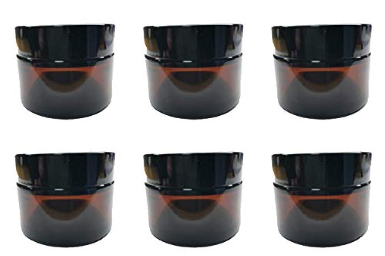 過度の理解率直なガラス製 遮光瓶 クリーム容器 ボトル ハンドクリーム アロマクリーム クリームジャー保存 詰替え 容器 30g 6個 セット (ブルー?ブラウン) (ブラウン)