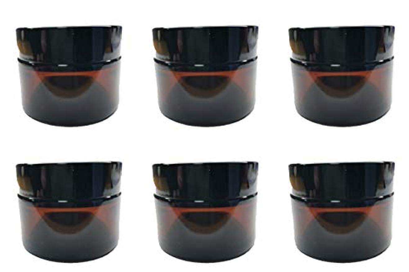 セットする崩壊差別ガラス製 遮光瓶 クリーム容器 ボトル ハンドクリーム アロマクリーム クリームジャー保存 詰替え 容器 30g 6個 セット (ブルー?ブラウン) (ブラウン)