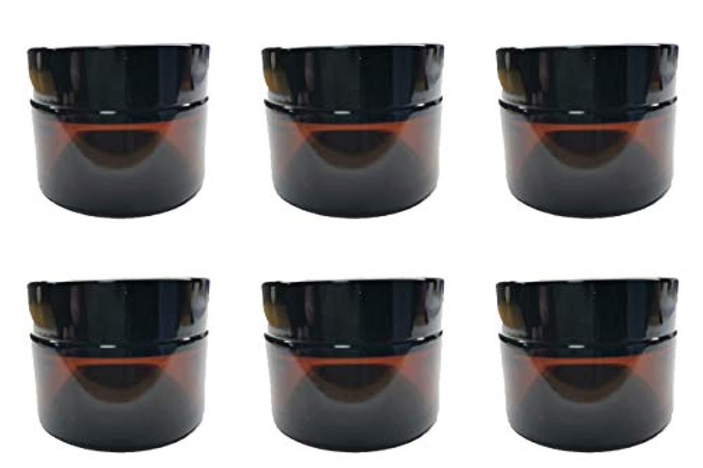 残忍な麦芽メイエラガラス製 遮光瓶 クリーム容器 ボトル ハンドクリーム アロマクリーム クリームジャー保存 詰替え 容器 30g 6個 セット (ブルー?ブラウン) (ブラウン)