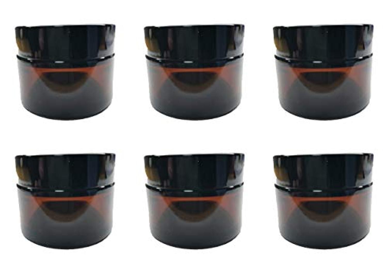 電気的収穫所得ガラス製 遮光瓶 クリーム容器 ボトル ハンドクリーム アロマクリーム クリームジャー保存 詰替え 容器 30g 6個 セット (ブルー?ブラウン) (ブラウン)