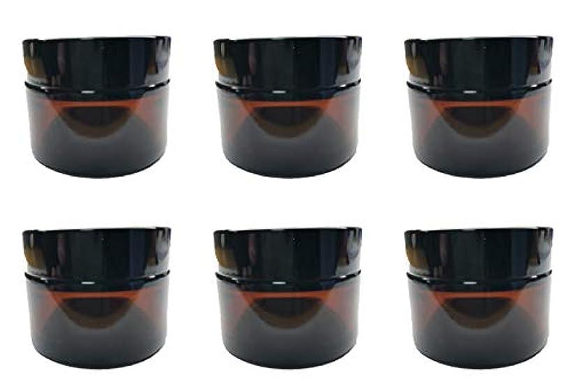 自体パール乳製品ガラス製 遮光瓶 クリーム容器 ボトル ハンドクリーム アロマクリーム クリームジャー保存 詰替え 容器 30g 6個 セット (ブルー?ブラウン) (ブラウン)