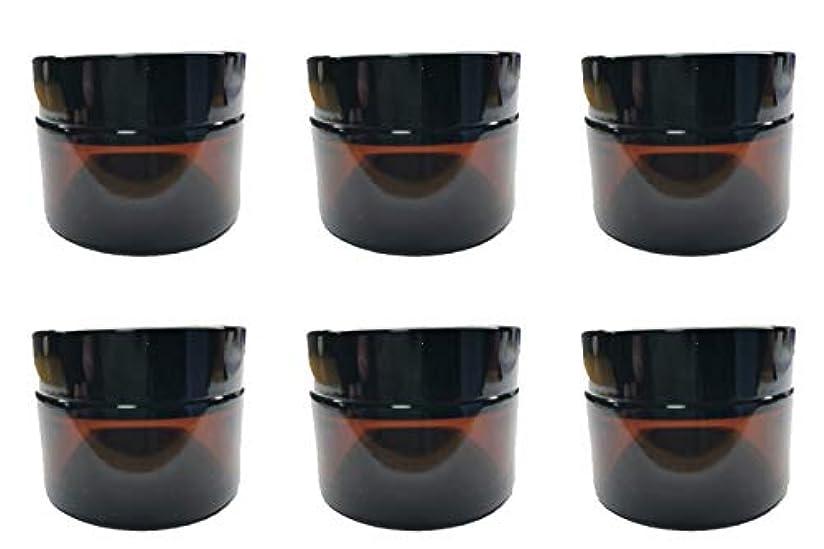 タイプ交通渋滞白鳥ガラス製 遮光瓶 クリーム容器 ボトル ハンドクリーム アロマクリーム クリームジャー保存 詰替え 容器 30g 6個 セット (ブルー?ブラウン) (ブラウン)