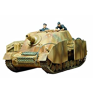 タミヤ 1/35 ミリタリーミニチュアシリーズ No.77 ドイツ陸軍 IV号突撃榴弾砲 ブルムベアー プラモデル 35077