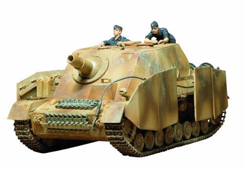 1/35 ミリタリーミニチュアシリーズ No.77 ドイツ IV号突撃榴弾砲 ブルムベアー 35077
