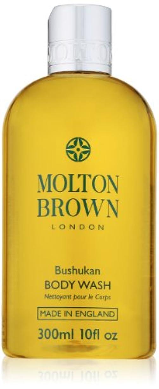 幸運な多用途驚くべきモルトンブラウン ブシュカン ボディウォッシュ