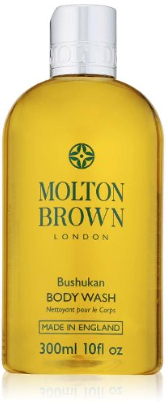 重量制限された是正するモルトンブラウン ブシュカン ボディウォッシュ