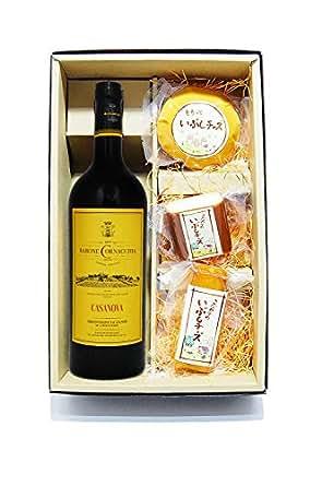 【要冷蔵】 【イタリア 赤ワイン】 モンテプルチャーノ・ダブルッツオ 750ml + いぶしチーズ 3個セット