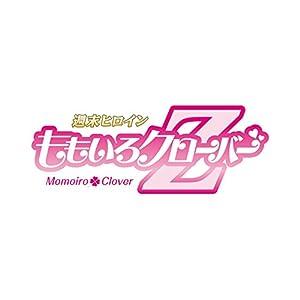 ももいろクローバーZ 10周年記念BEST ALBUM<初回限定 -モノノフパック->(仮)