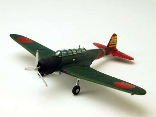"Avioni-X 中島九七式三号艦上攻撃機 空母赤城 ""AI-301"""