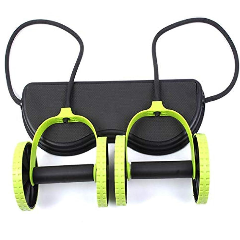 ハッチアドバンテージ豊かにするIntercorey JS-04多機能腹輪腹筋輪腹輪テンションロープ筋肉トレーニングマシン