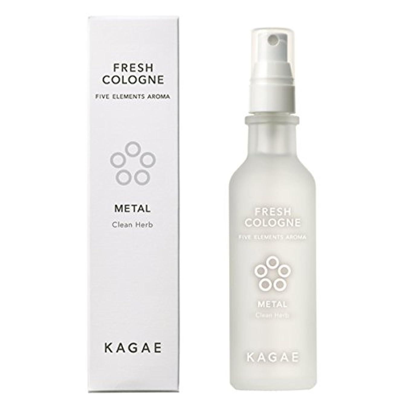 国勢調査パンツ王女カガエ(KAGAE) フレッシュコロン メタル