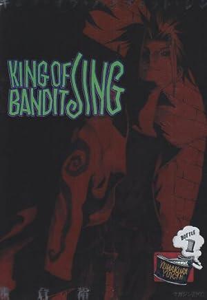 KING OF BANDIT JING(1) (マガジンZKC)