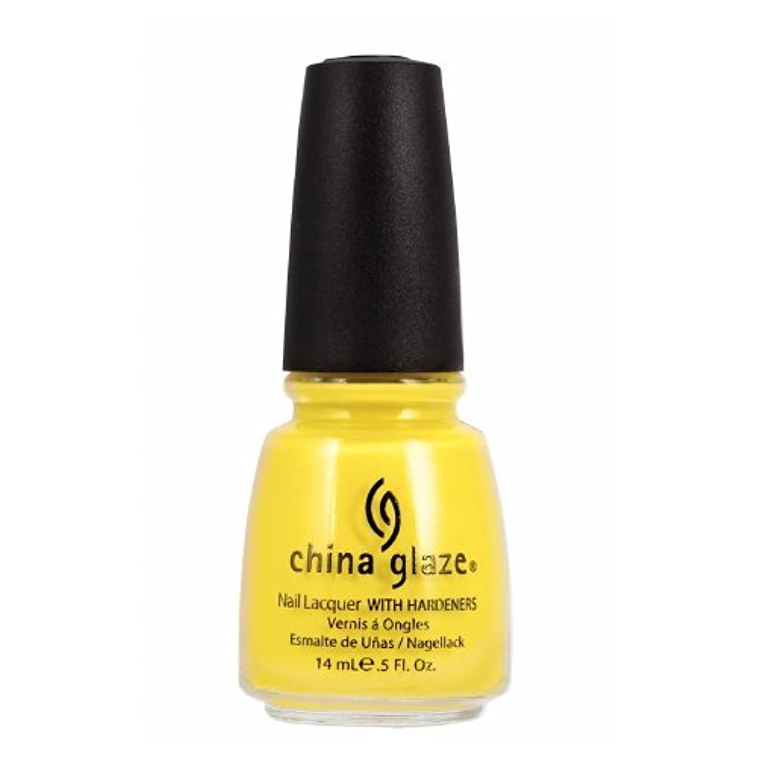 宿命トレッド消防士CHINA GLAZE Nail Lacquer with Nail Hardner 2 - Happy Go Lucky (並行輸入品)