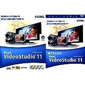 Ulead VideoStudio 11 入門セット