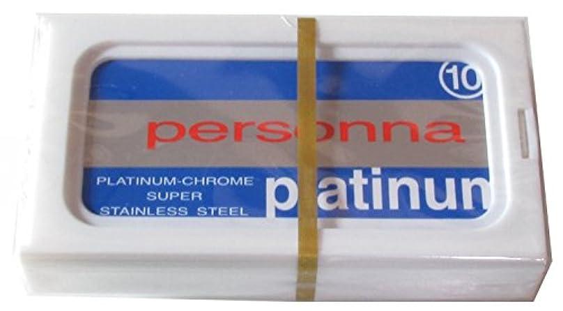 ほぼ食用容量Personna Platinum (Israeli Reds) 両刃替刃 200枚入り(10枚入り20 個セット)【並行輸入品】