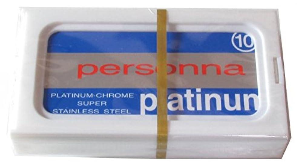 アミューズメント容器フリースPersonna Platinum (Israeli Reds) 両刃替刃 200枚入り(10枚入り20 個セット)【並行輸入品】