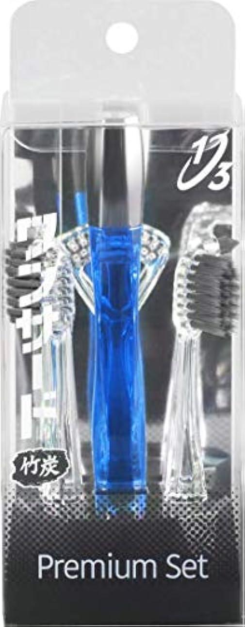散文渇きに慣れヘッド交換式歯ブラシ 竹炭 プレミアムセット 本体 クリアレッド 替ブラシ (超極細/先丸) 奥歯ブラシ ワンタフト 舌ブラシ 専用スタンド付 7点セット (クリアブルー)