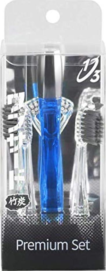 ピジンローラーフリンジヘッド交換式歯ブラシ 竹炭 プレミアムセット 本体 クリアレッド 替ブラシ (超極細/先丸) 奥歯ブラシ ワンタフト 舌ブラシ 専用スタンド付 7点セット (クリアブルー)