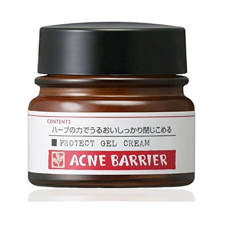 議題カップ舌アクネバリア 薬用プロテクト ジェルクリーム 33g