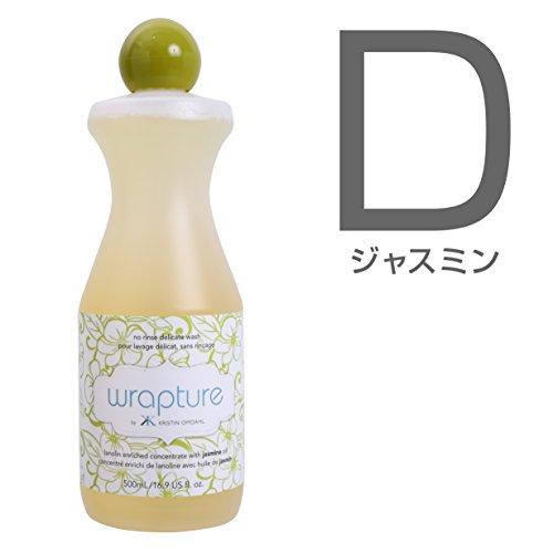 【ユーカラン/EUCALAN】洗濯用洗剤 500ml(D、500)