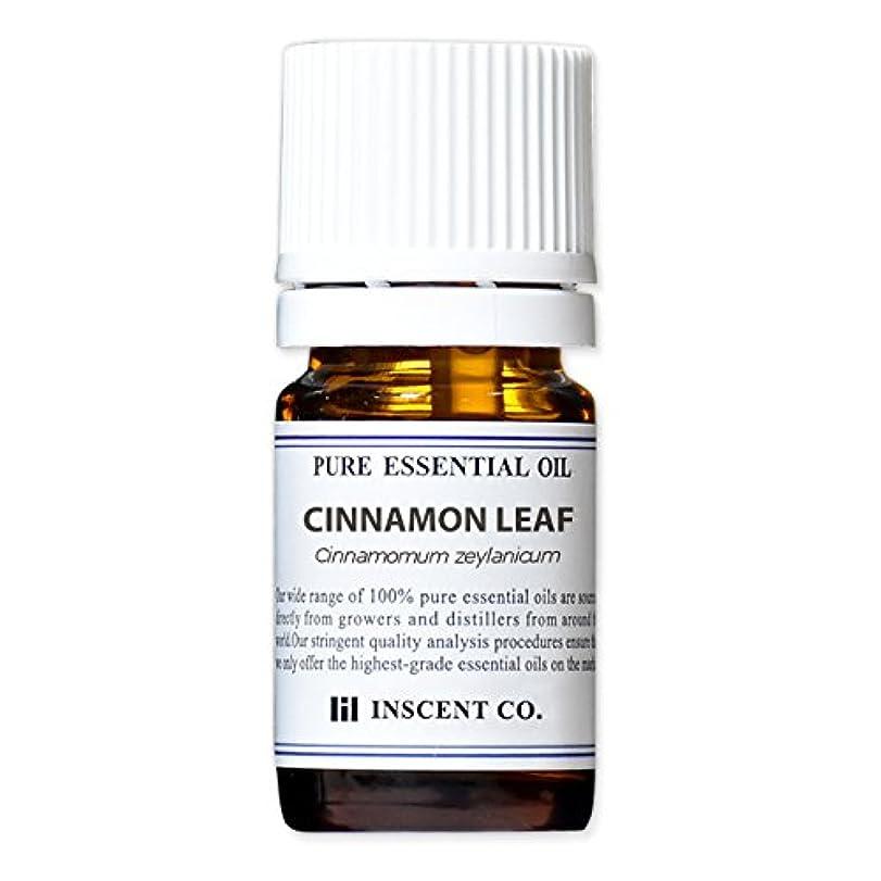 排除する型休日にシナモンリーフ 5ml インセント アロマオイル AEAJ 表示基準適合認定精油