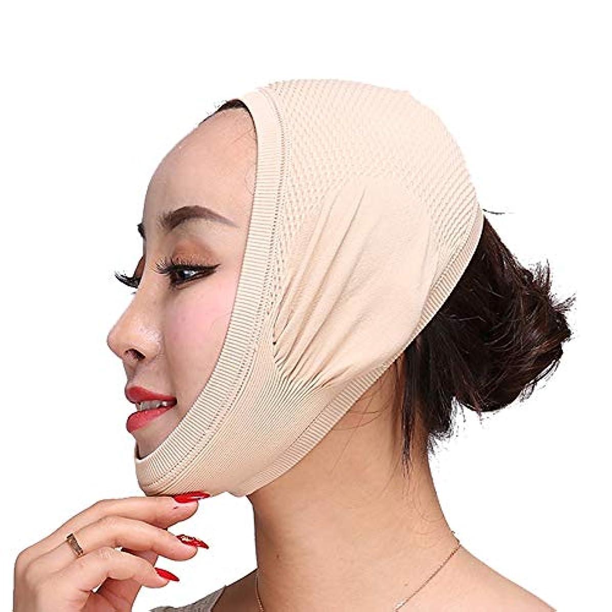 背の高いフリンジうつ薄い顔ベルト、スリープ包帯防止ひげルーピングリフティングファーミング顔の皮膚ダブルチンリデューサー薄い顔ステッカーVフェイスマスク (Color : A)