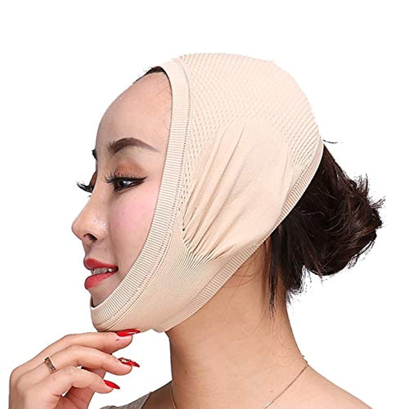 妥協気になる反発する薄い顔ベルト、スリープ包帯防止ひげルーピングリフティングファーミング顔の皮膚ダブルチンリデューサー薄い顔ステッカーVフェイスマスク (Color : A)