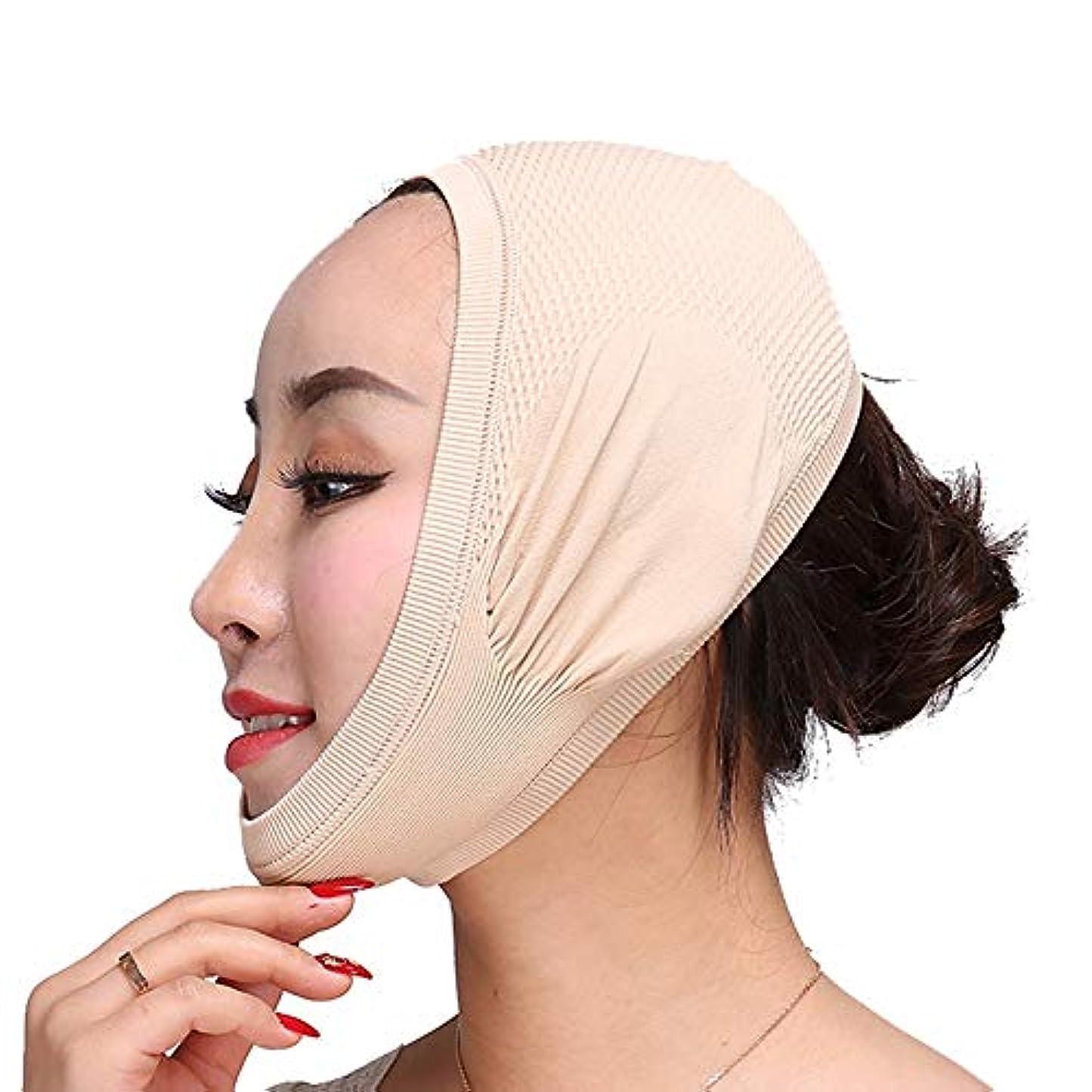 休戦ワームペック薄い顔ベルト、スリープ包帯防止ひげルーピングリフティングファーミング顔の皮膚ダブルチンリデューサー薄い顔ステッカーVフェイスマスク (Color : A)