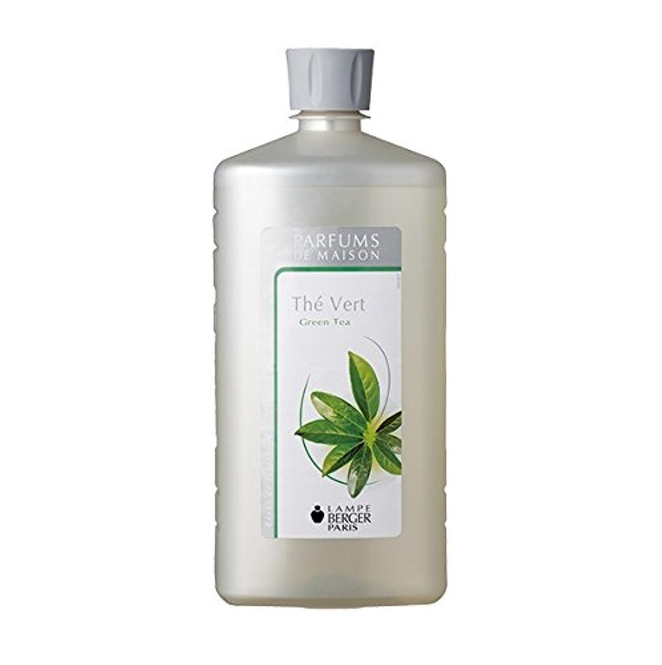 発掘酔っ払いノベルティランプベルジェオイル(緑茶)Thé Vert