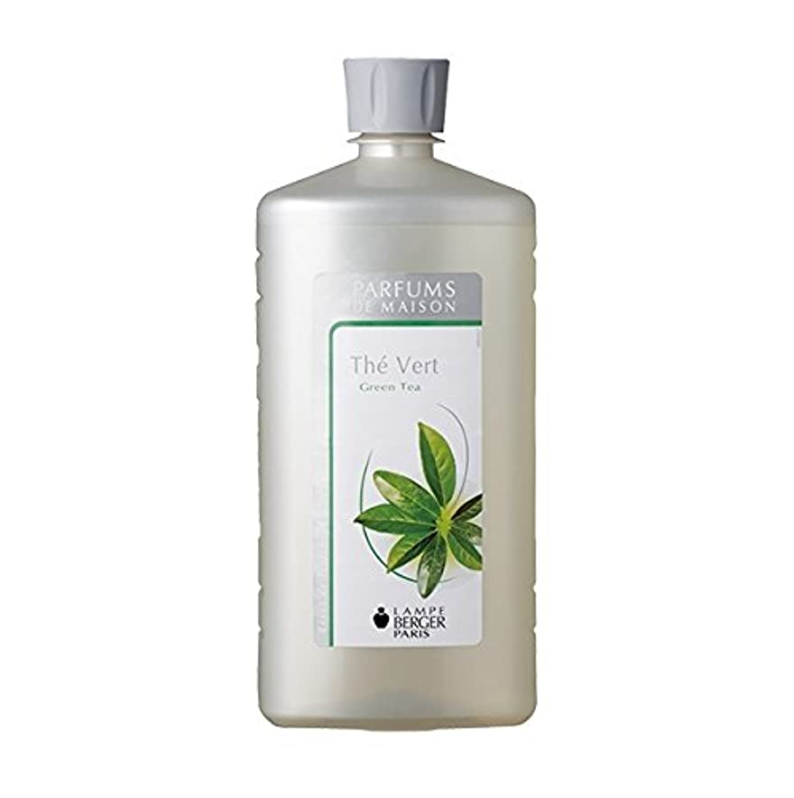 オーバードロー中絶希望に満ちたランプベルジェオイル(緑茶)Thé Vert