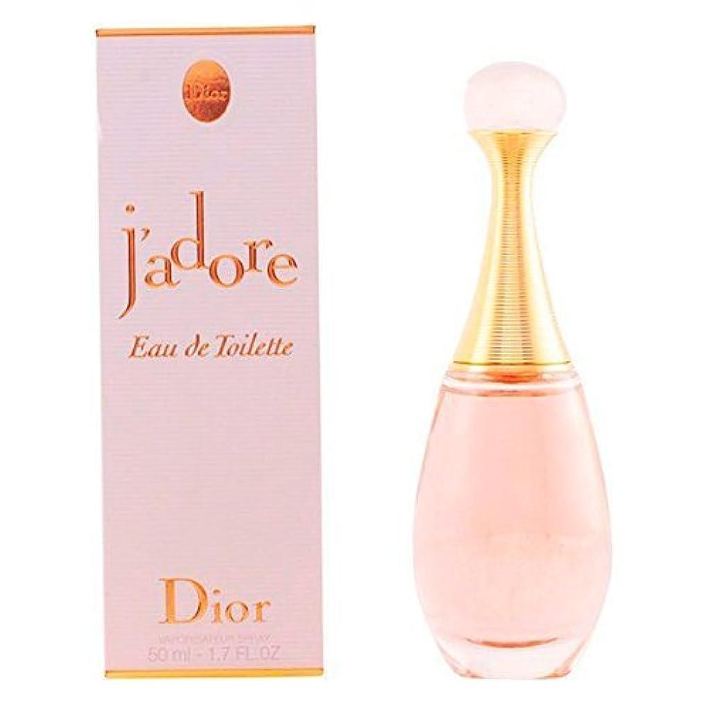 変装クックジャンプするクリスチャン ディオール(Christian Dior) ジャドール オー ルミエール EDT SP 50ml[並行輸入品]