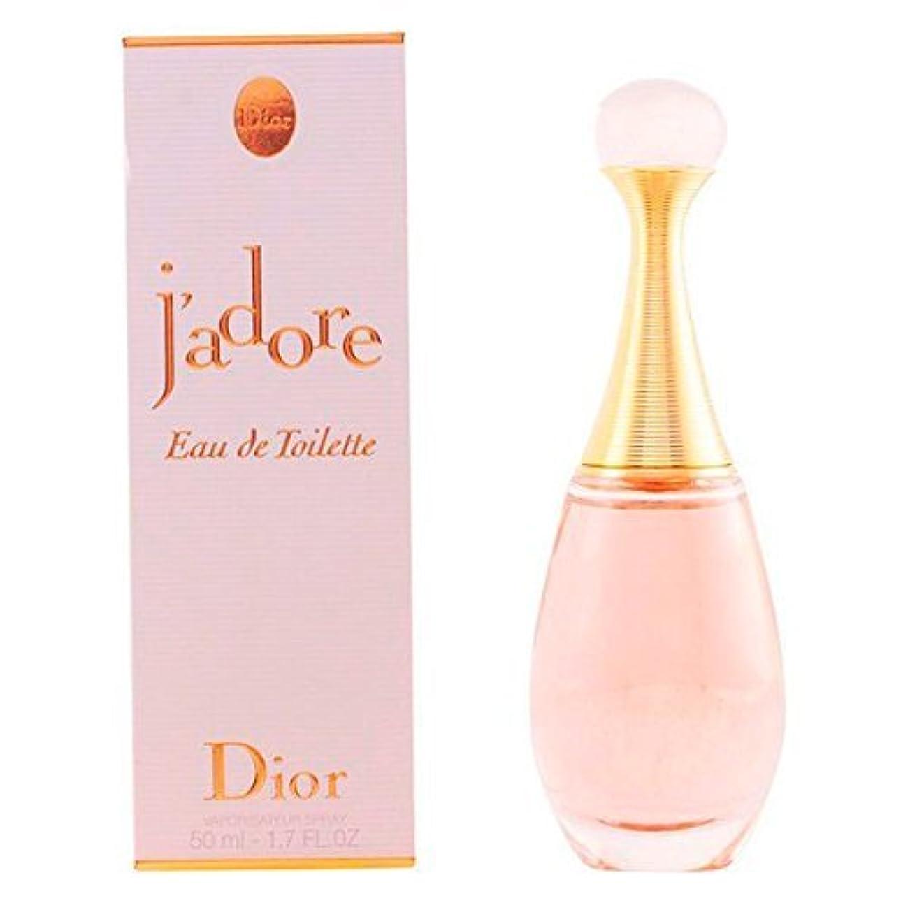 告白する自分先生クリスチャン ディオール(Christian Dior) ジャドール オー ルミエール EDT SP 50ml[並行輸入品]