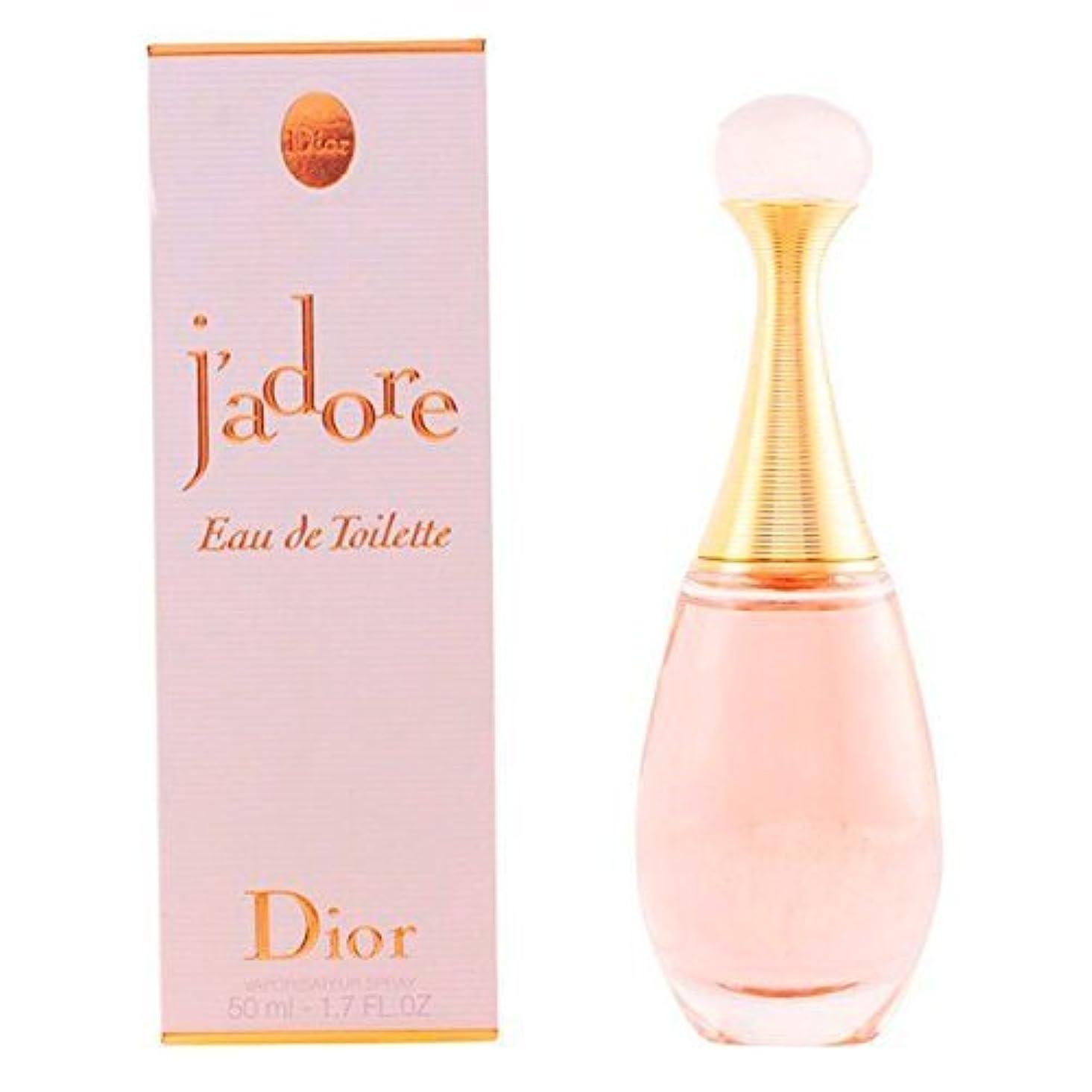 ボウル教えて精神クリスチャン ディオール(Christian Dior) ジャドール オー ルミエール EDT SP 50ml[並行輸入品]