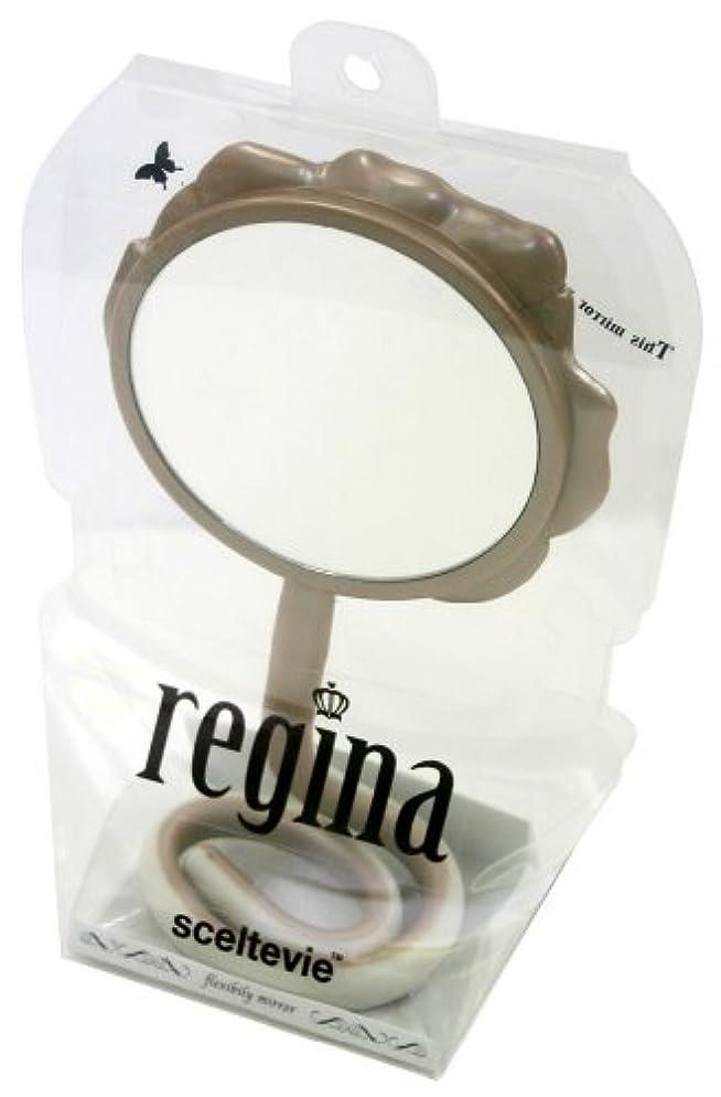 哺乳類スティック劇作家八幡化成 フレキシブルミラー sceltevie regina(レジーナ) camellia(カメリア) Pベージュ