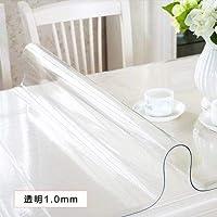 Vdomus テーブルマット テーブルクロス 透明 PVC製 ビニール 厚さ1mm 75cm×120cm