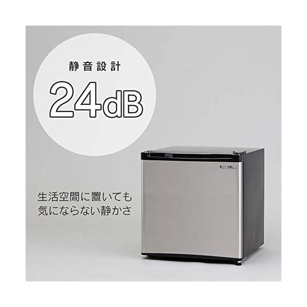Grand-Line 冷凍庫 32L 1ドア ...の紹介画像5