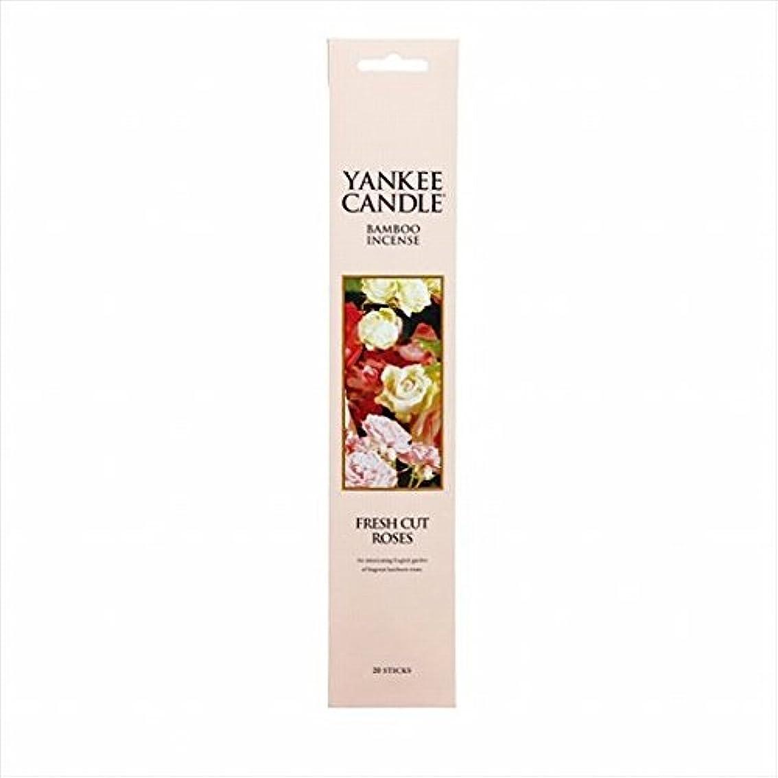 グレートオーク噴出するいうカメヤマキャンドル(kameyama candle) YANKEE CANDLE バンブーインセンス 「 フレッシュカットローズ 」