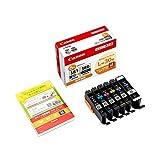 Canon 純正 インクカートリッジ BCI-381(BK C M Y GY)+380 6色マルチパック BCI-381+380 6MP